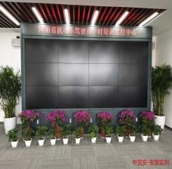 河南机动车驾驶员协会大屏显示系统顺利竣工