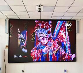 济源车管所全彩室内P2.5大屏显示万博manxbet顺利竣工